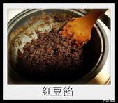 田心攪攪震:cake21.jpg