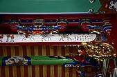 091212鹿港最卡通的廟宇:玉渠宮-多拉a