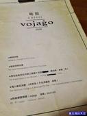 20180430台北味旅vojaĝo coffee:萬花筒的天空P2550096味旅.jpg