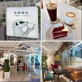 20201014台北AMBI CAFE無聊咖啡:相簿封面