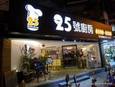 20130111台北25號廚房:P1580626.JPG