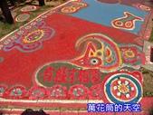20180709台中彩虹眷村RAINBOW VILLAGE:萬花筒的天空26-20180710彩虹01.jpg