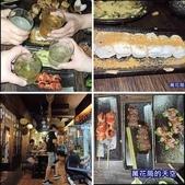 20200529新北板橋老串角居酒屋(板橋江翠店):相簿封面