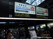 20110712北海道重遊札幌第一日:DSCN9654.JPG