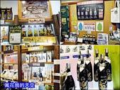 20171231日本沖繩文化世界王國(王國村):201712王國村01A.jpg