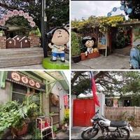 相簿封面 - 20210506台中市眷村文物館
