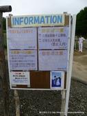 20110715彩香之里:P1180669.JPG