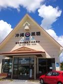 20130818沖繩黑糖工廠:DSC_2103.jpg