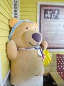 20170211雲林奶奶的熊毛巾故事館(雙星毛巾工廠):P2370355.JPG