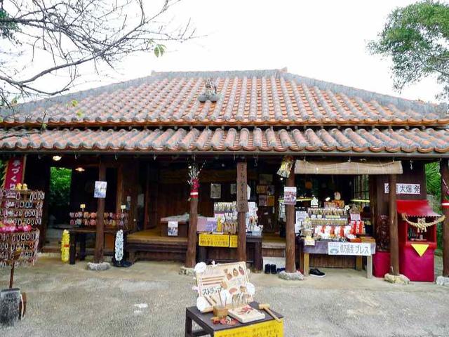 P2490229.JPG.jpg - 20171231日本沖繩文化世界王國(王國村)
