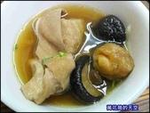 20200904台北八逸私廚手作料理:萬花筒A7八逸.jpg
