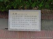 20111104鹿港文武廟:P1280809.JPG
