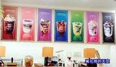 20190906台北小樽咖啡店@微風信義:萬花筒8小樽.jpg