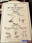 20200203台北BELLINI Pasta Pasta 台北京站店:萬花筒貝里尼2.jpg