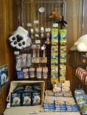 20110713北海道旭川市旭山動物園:P1160861.JPG