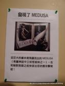 20120504奇幻不思議3D視覺展:P1400124.JPG