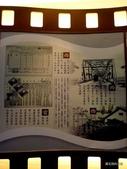 20140402雲林斗六大同醬油黑金釀造廠:P1810773.JPG