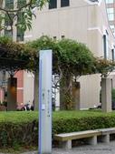 20121119東京遊第六日:P1560280.JPG