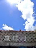 20130818沖繩琉球村:P1710760.JPG