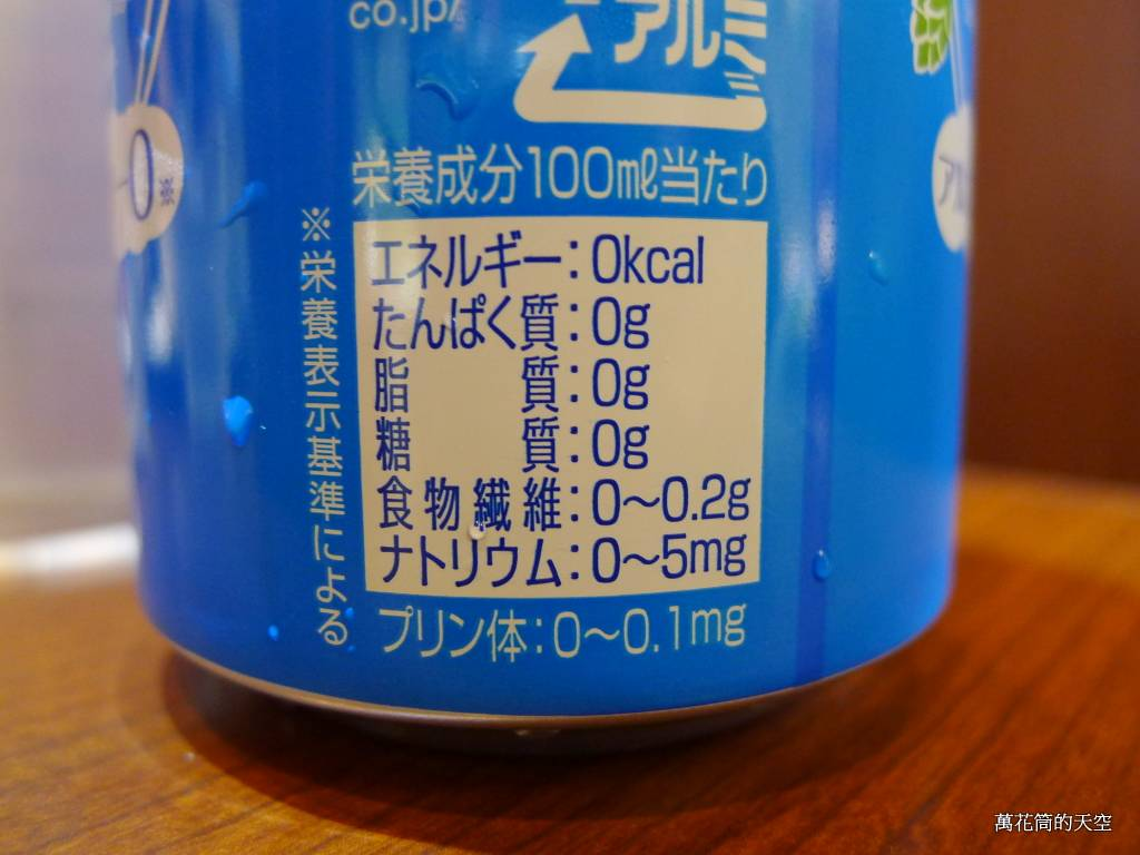 20130821沖繩名護ORION啤酒工廠:P1740456.JPG