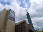 20140228熊貓世界之旅台北市府站:P1810066.JPG