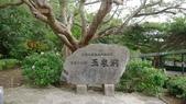 20171231日本沖繩文化世界王國(王國村):