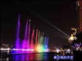 20200206高雄愛河燈會藝術節:萬花筒9高雄.jpg