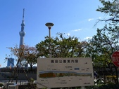 20121118東京晴空塔SKY TREE:P1550386.JPG