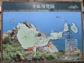 20140220馬祖北竿戰爭和平紀念公園:P1780807.JPG