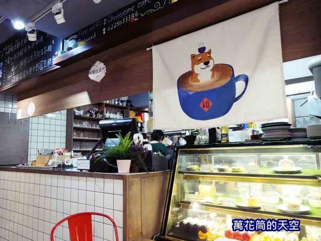 萬花筒37初米.jpg - 20190818台北初米咖啡錦州店