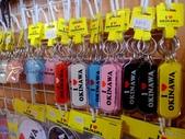 20130821沖繩名護ORION啤酒工廠:P1740457.JPG
