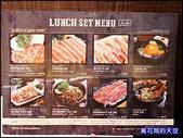 20191023台北Maple Tree House楓樹韓國烤肉:萬花筒1楓樹烤肉.jpg