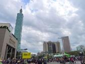 20140228熊貓世界之旅台北市府站:P1810068.JPG