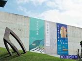 20191011新北十三行博物館Shihsanhang Museum of Archaeology:萬花筒7十三行.jpg