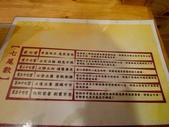20140402雲林斗六朝露魚舖觀光工廠:P1810949.JPG