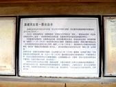 20170321澎湖天后宮:P2380113.JPG