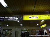 20110716火腿戰激安店買翻天第五日:P1190404.JPG