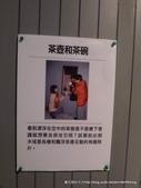 20120504奇幻不思議3D視覺展:P1400131.JPG