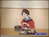 20200621新北牛かつもと村三井OUTLET PARK林口店:萬花筒38元村炸牛排.jpg