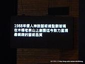20110411舞蝶館~優人神鼓之花蕊渡河:P1100447.JPG
