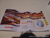 20110619土城大魯閣保齡球館:P1140670.JPG