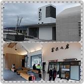 20160114花蓮富里火車站:IMG_20160114_0948_20.jpeg