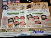 20190810台北涮乃葉日式涮涮鍋(市府店):萬花筒144日本京阪.jpg