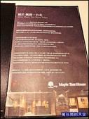 20191023台北Maple Tree House楓樹韓國烤肉:萬花筒3楓樹烤肉.jpg