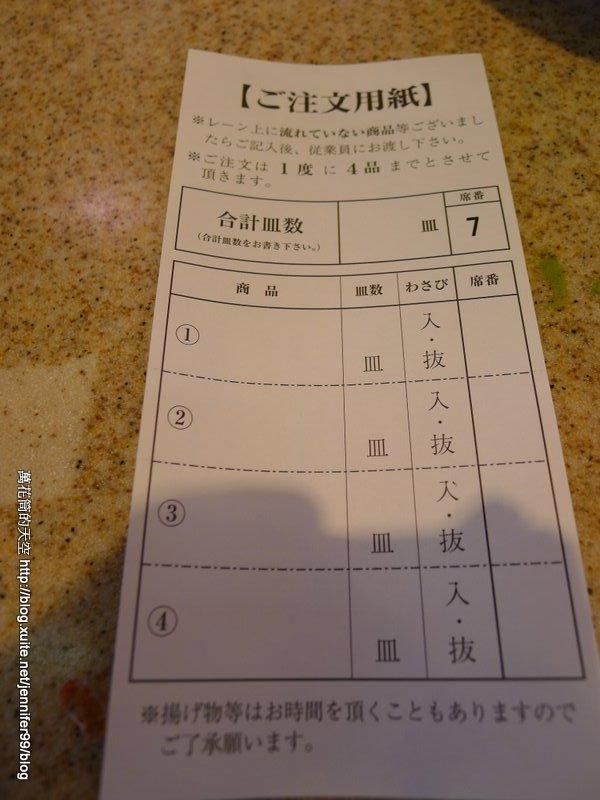 20110715富良野超美花海第四日:P1190205.JPG