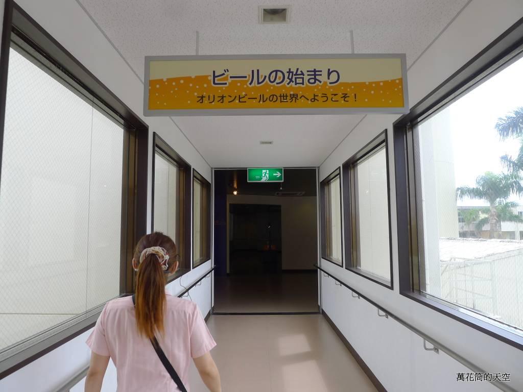 20130821沖繩名護ORION啤酒工廠:P1740460.JPG