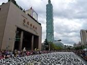 20140228熊貓世界之旅台北市府站:P1810071.JPG