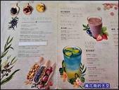 20201014台北AMBI CAFE無聊咖啡:萬花筒8無聊咖啡.jpg