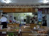 20110713北海道旭川市旭山動物園:DSCN9878.JPG
