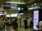 20110716火腿戰激安店買翻天第五日:P1190405.JPG